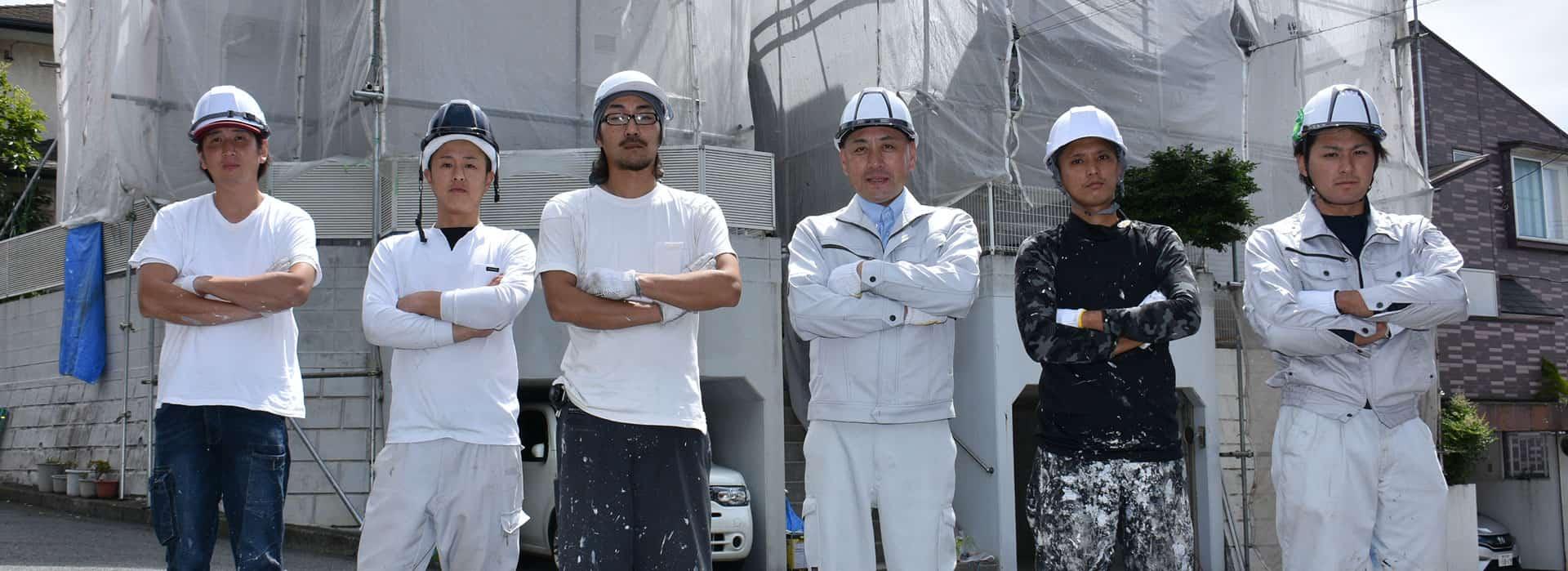 横浜市の外壁塗装の職人集団、山田工芸へ塗装工事のお問い合わせ