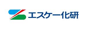 エスケー化研|山田工芸の取り扱い塗料メーカー