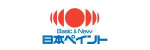 日本ペイント|山田工芸の取り扱い塗料メーカー