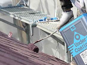 屋根塗装|山田工芸の塗装工事施工メニュー