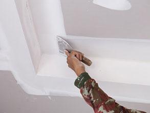 室内塗装|山田工芸の塗装工事施工メニュー