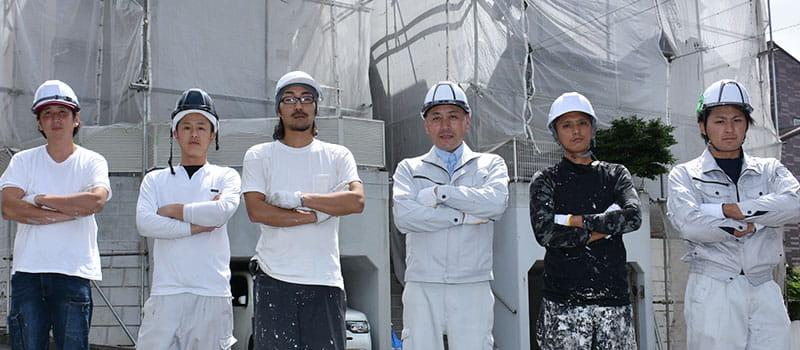 山田工芸は下請け塗装業者を一切使わない外壁塗装の『職人直営店』
