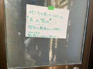 世田谷区にて内装工事