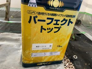 1液水性ラジカル制御形ハイブリッド高耐候性塗料『パーフェクトトップ』